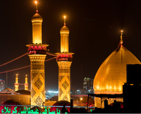 Fly to Najaf with Jazeera Airways