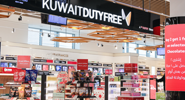 Duty Free & Dining Outlets